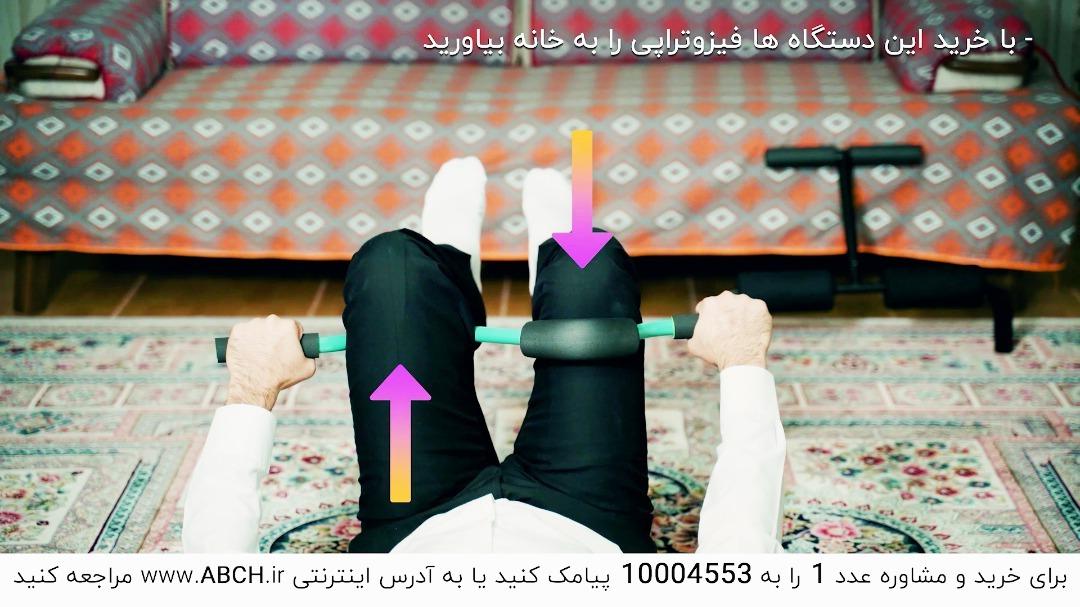 01 - شرکت تجهیزات پزشکی پژوهشگران سلامت