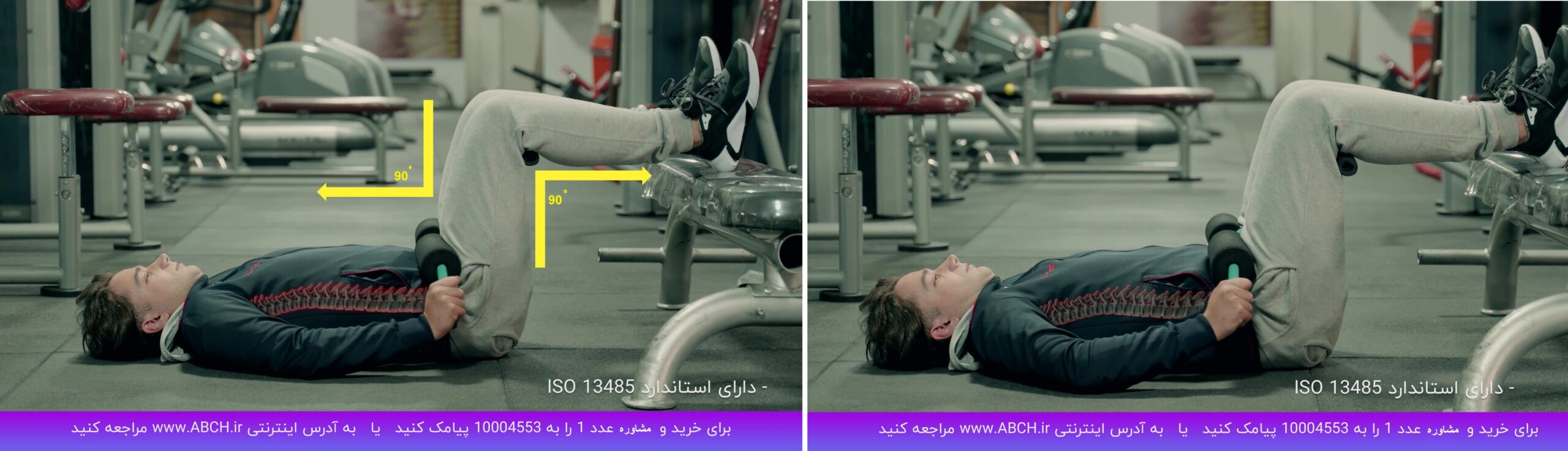 T1 T2 2160p0008132020 12 15 19 05 451 scaled - دستگاه کشش ستون فقرات ( ترکشن ) t1