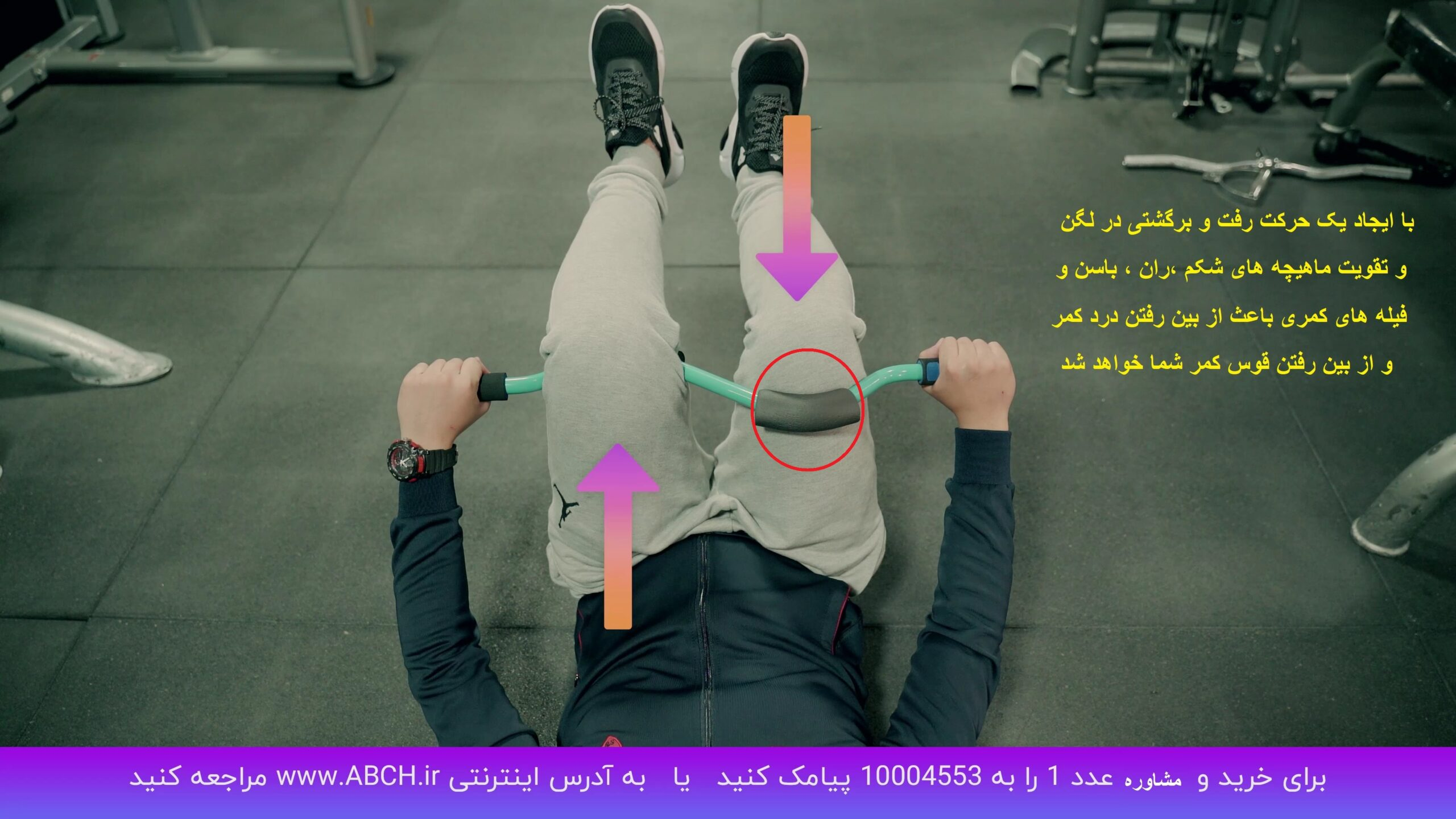 T1 T2 2160p0011392020 12 15 19 06 11 1 scaled - دستگاه قوس کمر -مدل t2