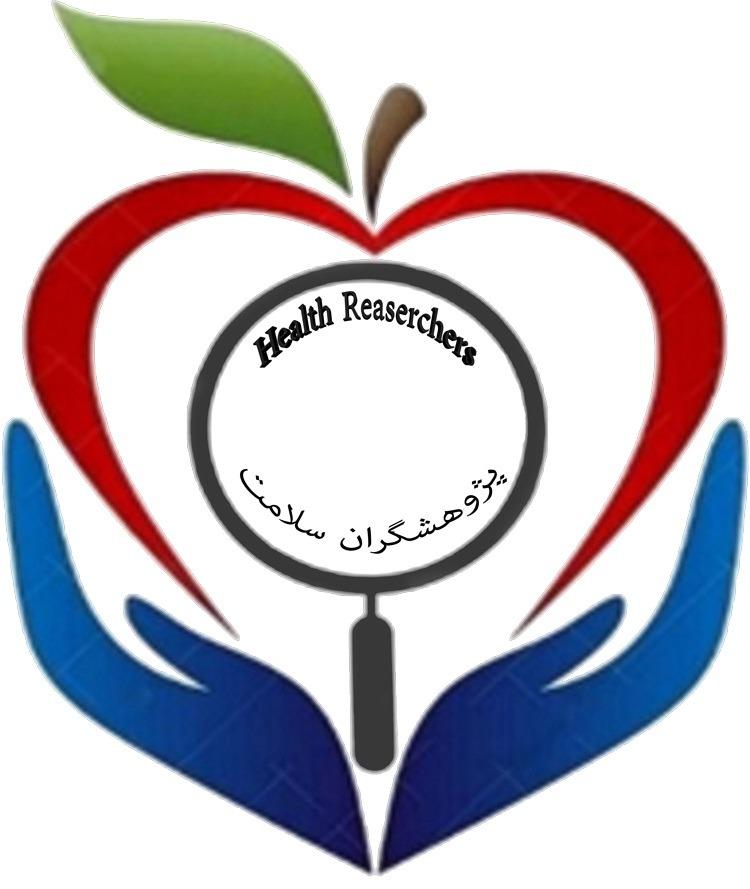 2 - شرکت تجهیزات پزشکی پژوهشگران سلامت